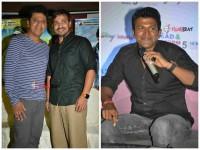 Puneeth Rajkumar And Shiva Rajkumar Speaks About Vijay Raghavendra
