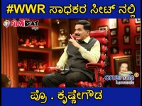 Prof Krishnegowda Takes Part In Weekend With Ramesh