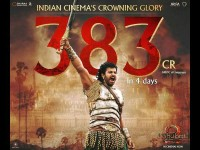 Baahubali 2 Records In Indian Box Office