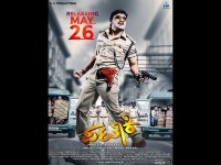 Kannada Movie Pataki Twitter Review