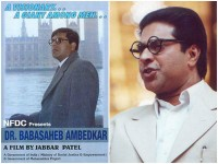 Dr Babasaheb Ambedkar Film To Be Dubbed In Kannada