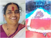 The Last Rites Of Kannada Producer Parvathamma Rajkumar