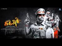 Ganesh Starrer Kannada Movie Pataki Critics Review