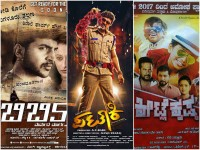 Kannada Movie Releasing On May 26th