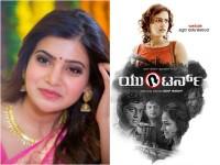 Actress Nithya Menen Replaces Samantha In The Telugu Remake Of U Turn