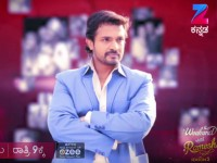 Actor Vijay Raghavendra Takes Part In Weekend With Ramesh