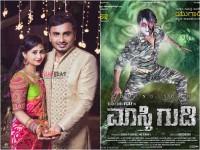 Duniya Vijay Starrer Maastigudi Releasing On May 12th