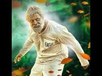 Duniya Vijay Starrer Mastigudi Movie Trending In Twitter