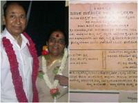 Dr Rajkumar Marriage Invitation Card