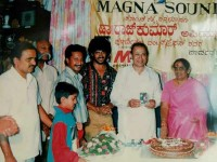 In Pic Dr Rajkumar Launched Om Movie Aud