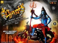 Kannada Movie Tiger Review