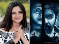 Actress And Politician Ramya Appreciate Aake Trailer