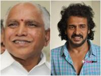 Upendra To Play B S Yeddyurappa Role On Silver Screen