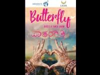 Kannada Movie Butterfly First Look