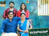 Kannada Movie College Kumar First Look Poster Release