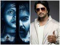 Kiccha Sudeep Appreciates Aake Trailer