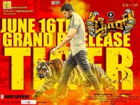 Tiger Movie Will Be Release On June 16th