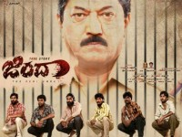 Kannada Movie Jindaa Critics Review
