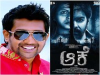 Kannada Actor Dhruva Sarja Appreciates Aake Trailer