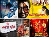 Bengali And Kannada Film Festival In Bengaluru