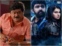 Kannada Actor Jaggesh Appreciates Aake Trailer