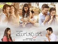 Mugulunage Audio Will Release On July 2nd