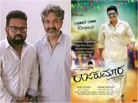 Kannada Movie Raajkumara Will Remade In Telugu