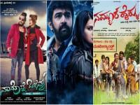 Kannada Movies Releasing On June 30th