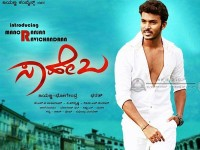 Actor Manoranjan S Saheba Postponed