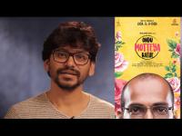 Pawan Kumar Organised Be Bald Get Rich Contest Form Ondu Motteya Kathe Film