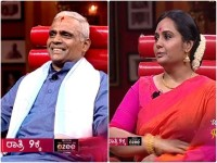 Viewers Reaction About Hiremagalur Kannan Weekend With Ramesh Episode