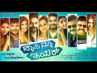 Pannaga Bharana Directorial Happy New Year Film All Set To Release In America