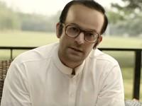 Watch Madhur Bhandarkar Directorial Indu Sarkar Film Official Trailer