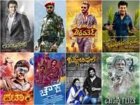 Kannada Films In 2017 First Half