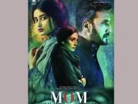 Sridevi Starrer Hindi Movie Mom Review