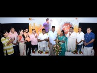 Tulu Movie Arjun Weds Amrutha Release Program
