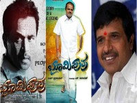 Bhumiputra Shooting Has Not Yet Begun Due To The Producer
