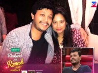 Kannada Actor Ganesh Revealed His Love Story In Weekend With Ramesh