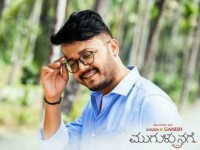 Ganesh Starrer Mugulu Nage Audio Rights Sold For Record Price