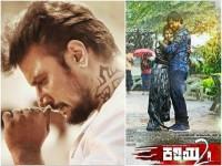 Darshan Will Be Releasing Kariya 2 Movie Audio
