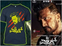 Craze Of The Villain Kannada Movie