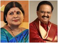 N T Rama Rao Award To S P Balasubrahmanyam And Dr Jayamala