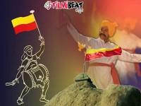 Sa Ra Govindu And V Nagendra Prasad Supports My State My Flag Campaign