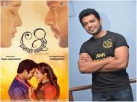 Aa Eradu Varshagalu Actor Renuk Mathad Interview