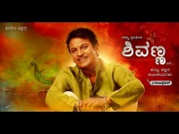 List Of Shiva Rajkumar S Upcoming Movies