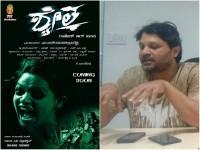 Shwethaa Movie Director Rajesh R Balipa Interview