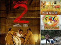 Kannada Movies Releasing On July