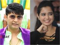 Ashika Ranganath To Set The Screen Ablaze With Sharan