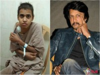 Sudeep Fan Chaitra Asking Help For Her Operation