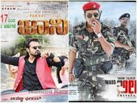 Vijay Raghavendra Film Vs Shiva Rajkumar Film